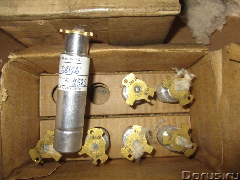 Лампа ксеноновая ДКсЭл-250 для прожекторов Л-4 - Запчасти и аксессуары - Лампа ксеноновая ДКсЭл-250..., фото 3