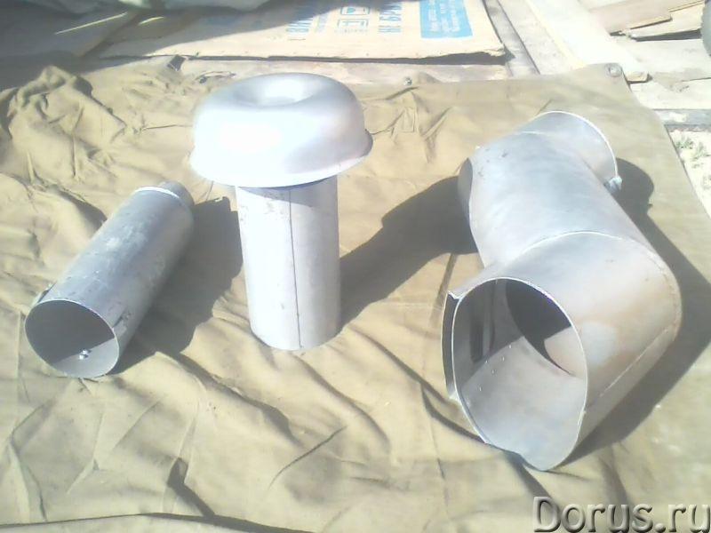 Отопительно-вентиляционная установка ОВ-95 - Запчасти и аксессуары - Отопительно-вентиляционная уста..., фото 5
